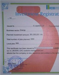 RDB's Investment Certificate