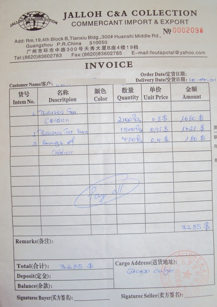 Tsp100 Receipt Printer Printpreview Online Lic Payment Receipt Pdf with Free Rental Invoice Template Pdf   Libre Deuda De Patente Goods Invoice  Invoicing Clerk Job Description Word